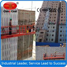 cina del gruppo 2015 vendita calda zlp800 finestre high rise attrezzature per la pulizia