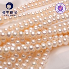 wholesale freshwater pearl strand size from 2mm-12mm as require