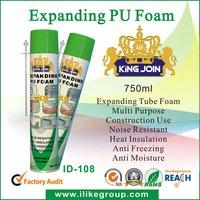 DIY Spray Foam Insulation Kit 500ml/750ml gun/tube typemanufacturer/factory (ROHS/SGS/REACH)