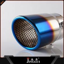 elegant universal type car exhaust muffler