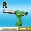 600ml 1:1 epoxy cartridge electromotor caulking gun