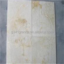 Crema marfil light beige marble