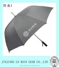 2015 Hot sale outdoor umbrella latest style subway golf umbrella couples subway golf umbrella
