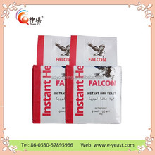 Various size High quality powder bakers yeast
