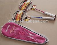 DKS 12000 Top Brands Of Badminton Rackets