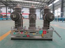 ZW43 Vacuum Circuit Breaker 12 KV Zero sequence CT, Current transformers