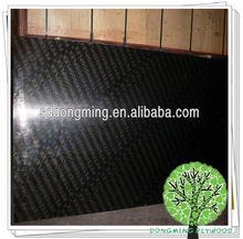 Waterproof Wooden Construction Materials