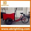 48V 250W rear hub moter newly kids developed mini eu market cargo bike made in China