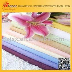 Satin stripe new colorful fabric 100% cotton bedding
