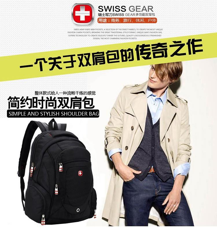 Рюкзак Brand new swisswin swissgear & c-224