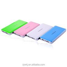 power bank for macbook pro /ipad mini