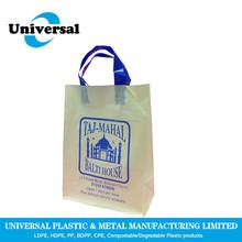 100% de plástico biodegradable bolsa