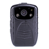 /product-gs/new-product-ir-camera-1080p-and-waterproof-security-equipment-60055063708.html