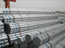Hot dipped galvanized steel pipe fitting