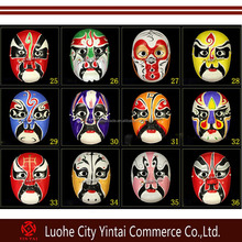 high quality party face mask classic Peking Opera mask venetian masquerade for party and custome