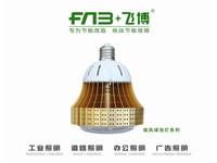 E27 E40 high power led bulb housing led bulb parts led bulb raw material