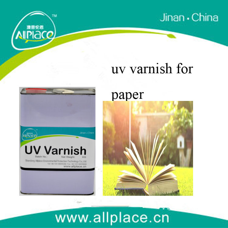 uv varnish for paper 7