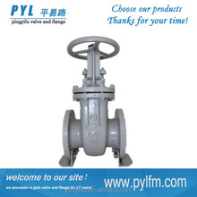 2015 hot sale stem wedge chain wheel gate valve a216 wcb