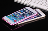 "Cool Alloy Top Qualtiy Metal Frame Bumper Case For iPhone 6 4.7"""