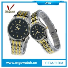 China watch supplier feiwo watch cheap 2 tone couple watches