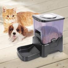 electronic programmable pet feeder