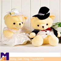 2015 hot sale Valentine present free material plush toy bouquet