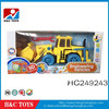/product-gs/kids-favours-mini-3d-puzzle-digger-toy-3d-light-electric-toy-excavator-hc249243-60204947896.html