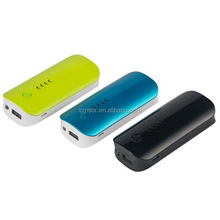 Top grade hotsell 4400mah power bank for macbook pro