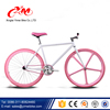 New 700C Single Speed Colourful Rim Fixed Gear Road Bike Bicycle / fixed gear bicycle