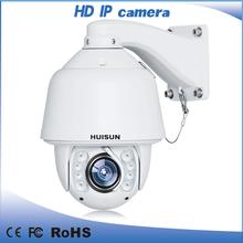 Night rotating moving cctv camera 2mp auto tracking security camera