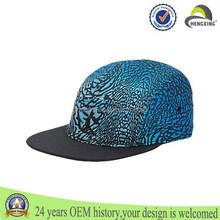 Wholesale Unisex Fashion Printing Summer Baseball Cap Custom Snapback Hip-hop Sun Hat