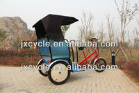 electric tricycle for passenger / adult ,electric tricycle taxi