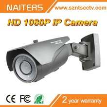 Alibaba Best Selling, onvif p2p waterproof HD CCTV Camera