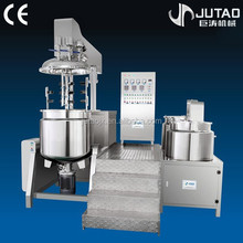500L Vacuum Emulsifying Mixers Manufacturer for chemical products