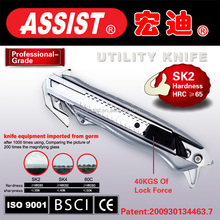 CE/BSCI passed multi-purpose sheetrock knife of best quality and competitive price office tool