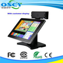 Top Quality Fanless POS System with VFD Customer Display for restaurant