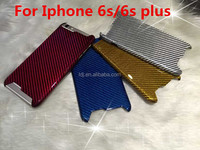 Mobile phone accessories For iPhone 6 For iPhone 6s customized case cell phone cover unique real carbon fiber material