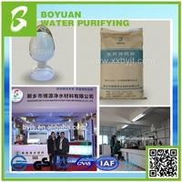 Henan best price coal washing chemicals polyacrylamide pam