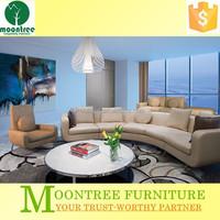Moontree MBR-1342 modern korea cheap living room furniture