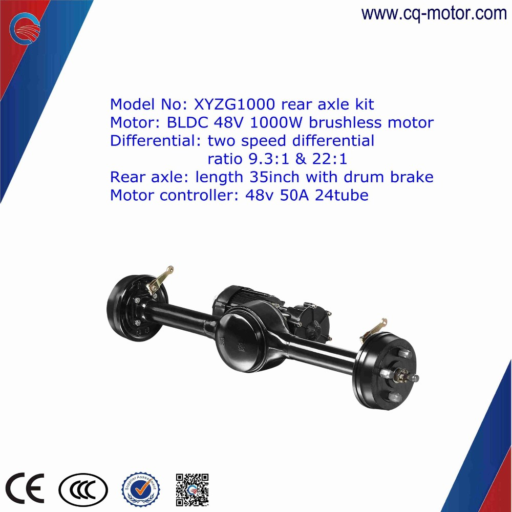 cq motor rear axle kit electric vehicle (8).jpg
