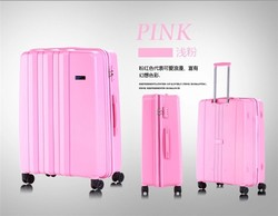 2015 new pc pink luggage