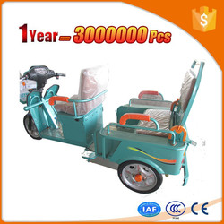 Professional 3 wheels tricycle for indian market for passenger