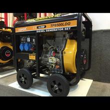 TOPOR China Jiangsu King Max Diesel Generator 7KW Open Diesel Generator Set