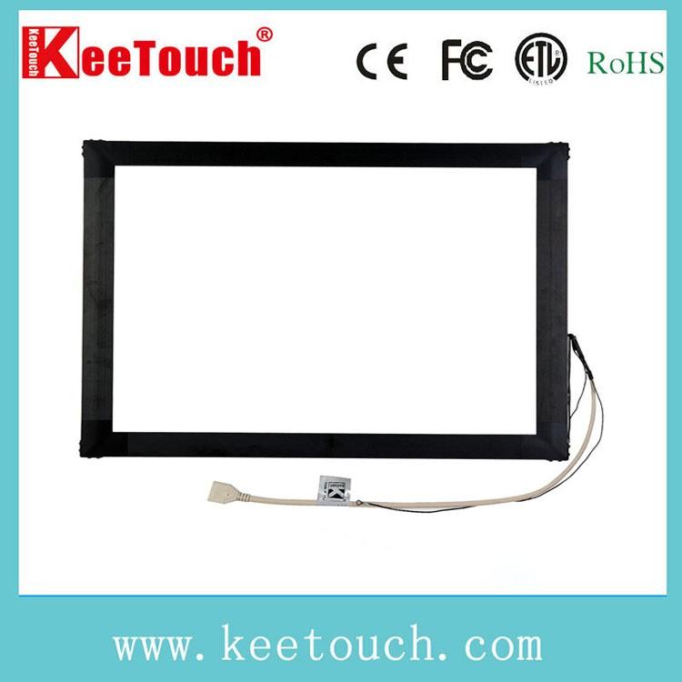touch screen.jpg