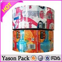 Yason manufacture pvc shrink film for printing shrink sleeves for toy shrink wrap bottles label bottle cap