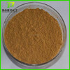 TOP Quality Fragrant Solomonseal Rhizome EXtract,Polygonatum odoratum Druce Extract