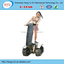 Outdoor beach sport equipment two track vertical balancing scooter from alibaba express