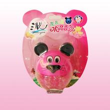Home designs Air fresheners jelly balls/Air freshener ball/Aroma beads perfume