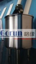 double wall mixing tank liquid mixing tank