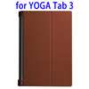 Fast Delivery Karst Texture Leather Cover Case for Lenovo YOGA Tab 3 with Sleep / Wake-up Function